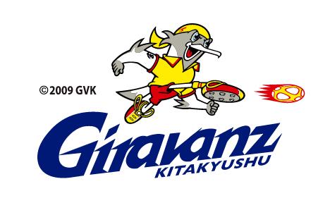 画像:ギラヴァンツ北九州のロゴ
